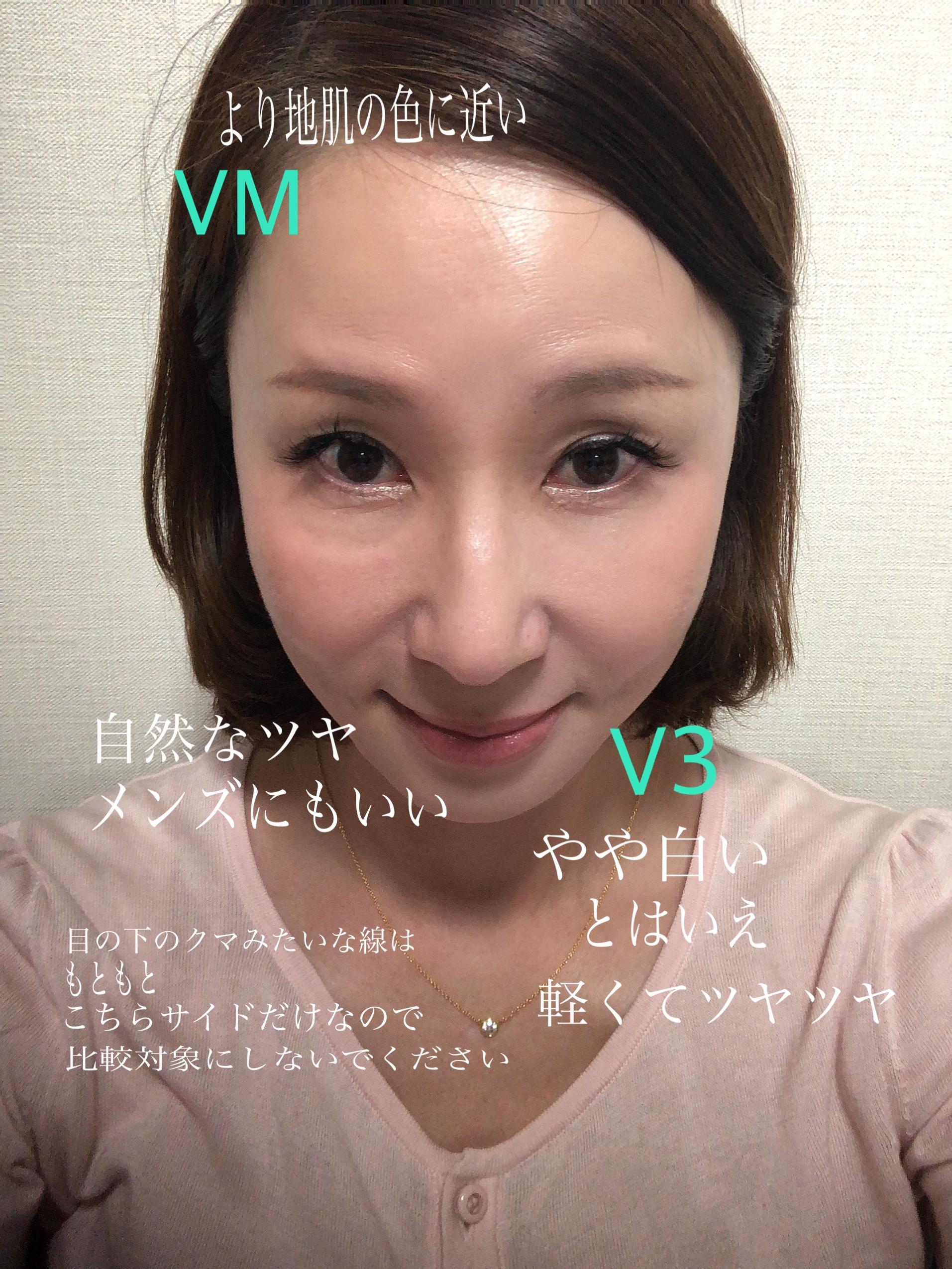 ファンデーション vm